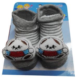 Media zapato gris