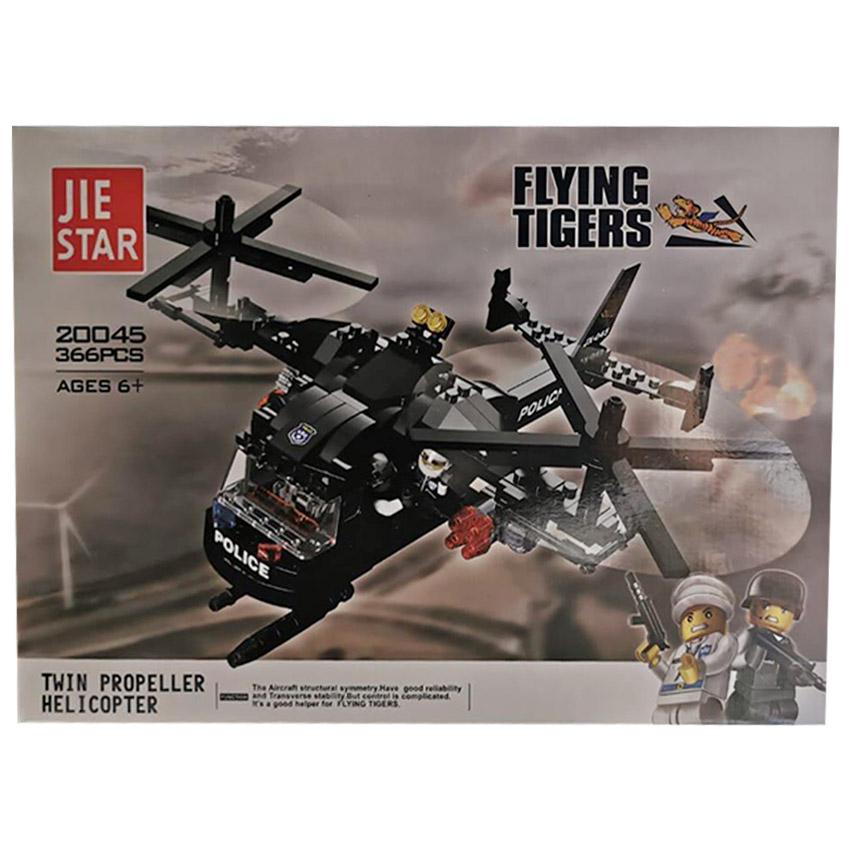 Armatodo tipo Lego Helicoptero