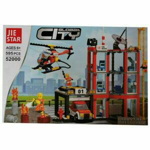 Armatodo tipo Lego Estación de Bomberos